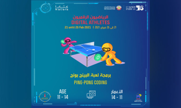 Digital Athletes Ping pong coding