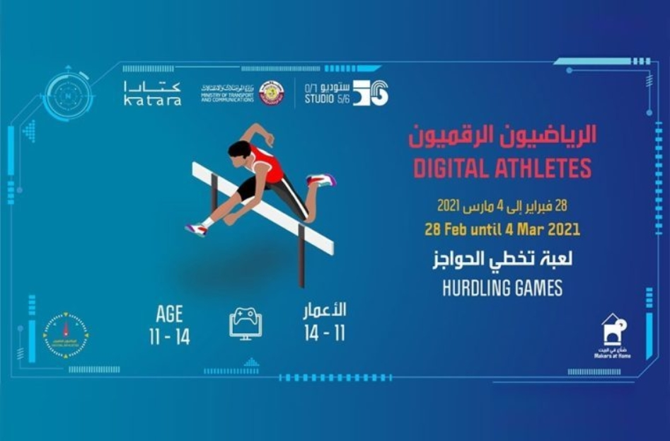 Digital Athletes: Hurdling Game