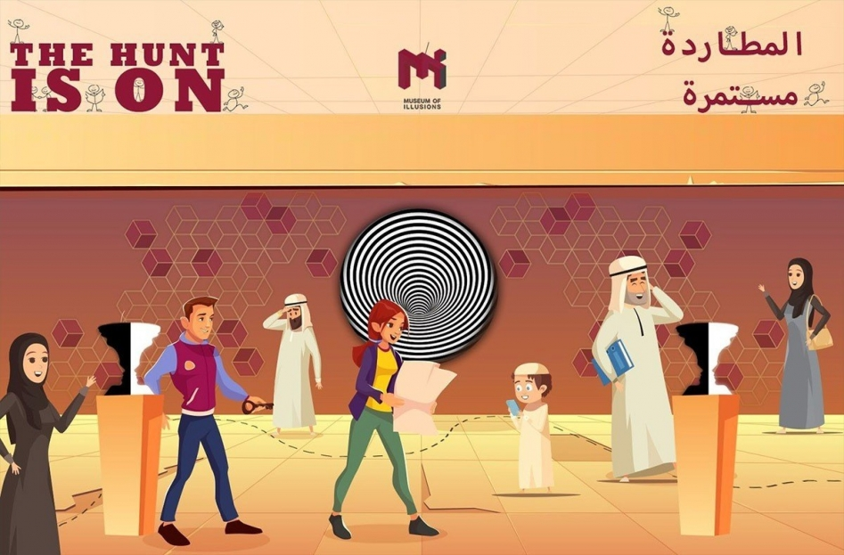 Scavenger Hunt at Museum of Illusions Doha