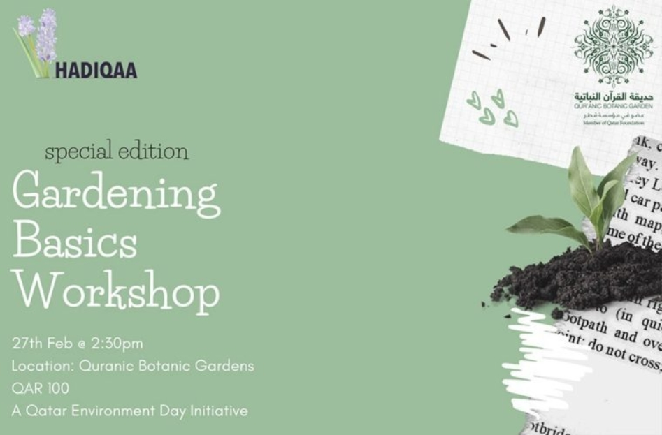 Special Edition: Gardening Basics Workshop by Hadiqaa