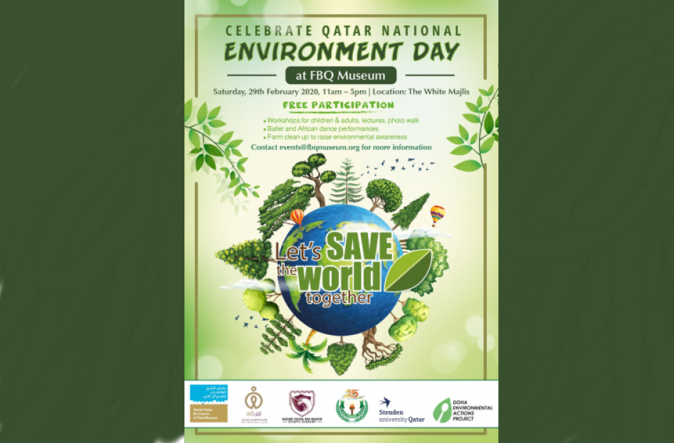 Celebrate Qatar National Environment Day at FBQ Museum