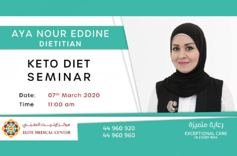 KETO DIET Explained with Aya Nour Eddine