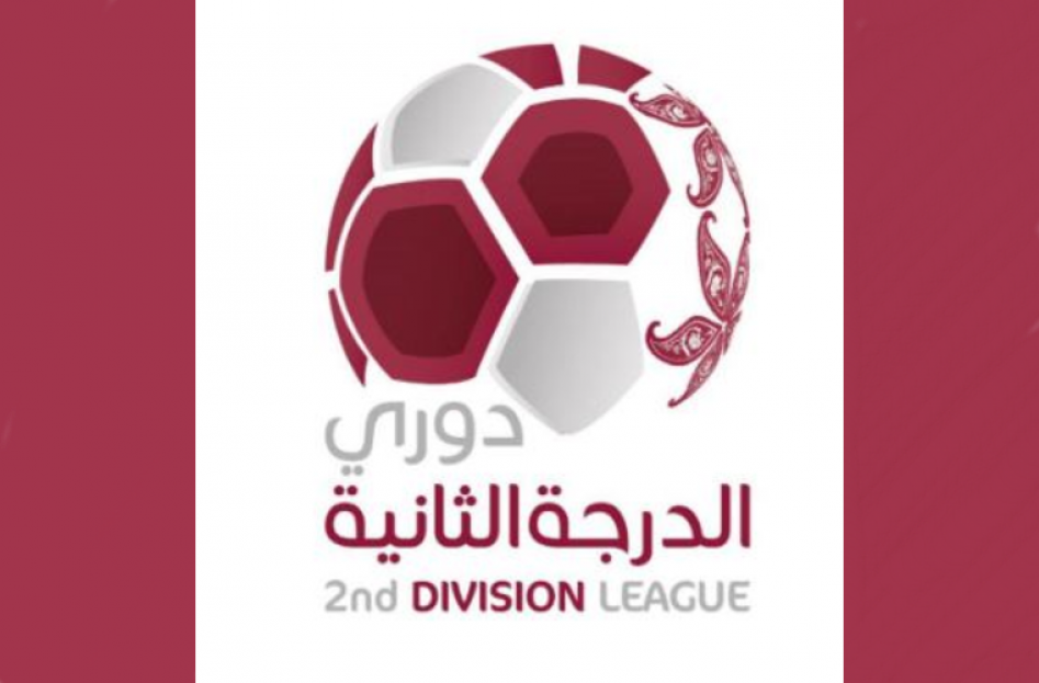 Second Division League [UPDATED]